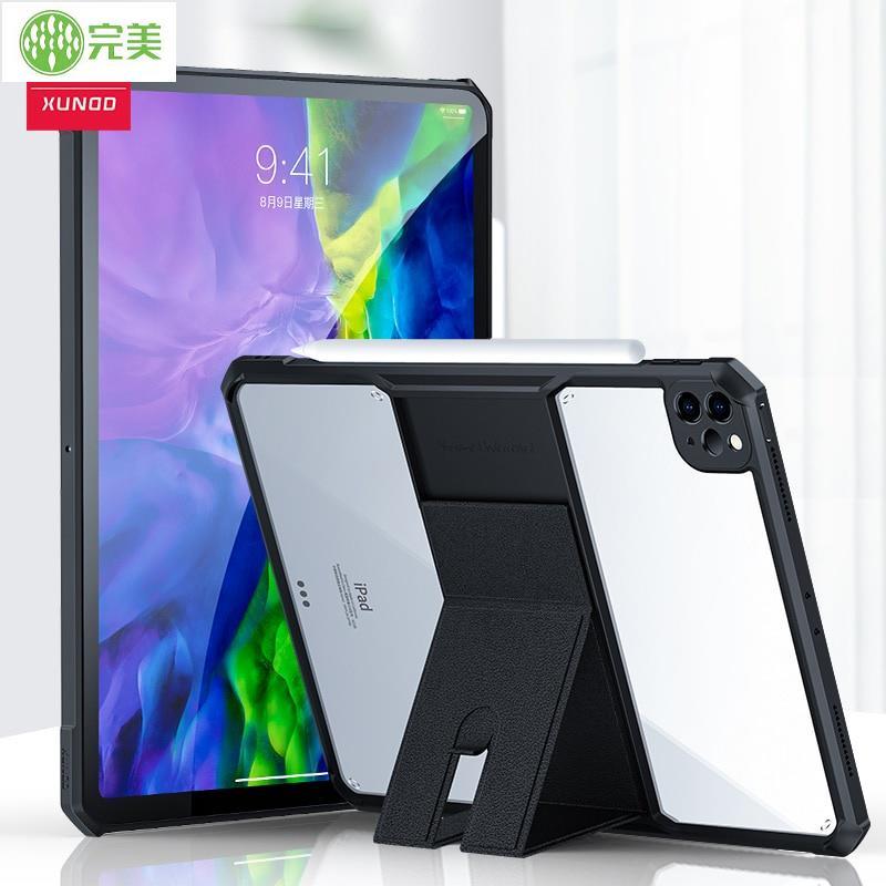 【完美】Xundd 訊迪適用於 iPad Pro 11 12.9 保護殼 2021 2020 平板電腦保護套-帶支