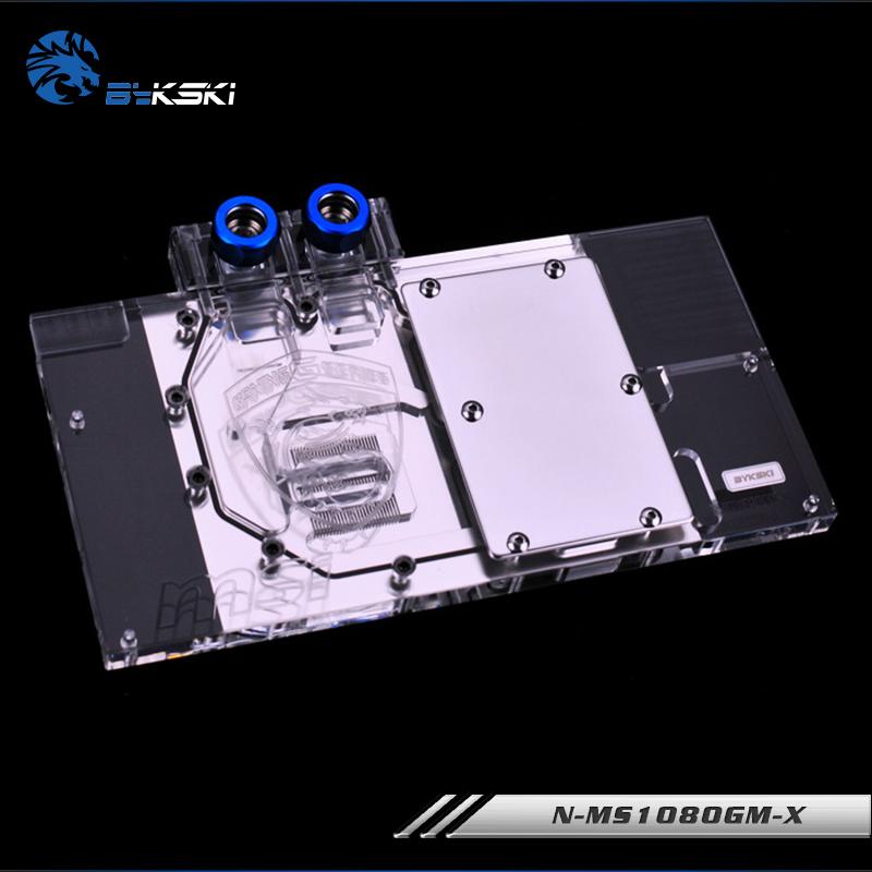 Bykski N-MS1080GM-X兼容微星GTX1080 GTX1070GAMING全覆蓋水冷頭