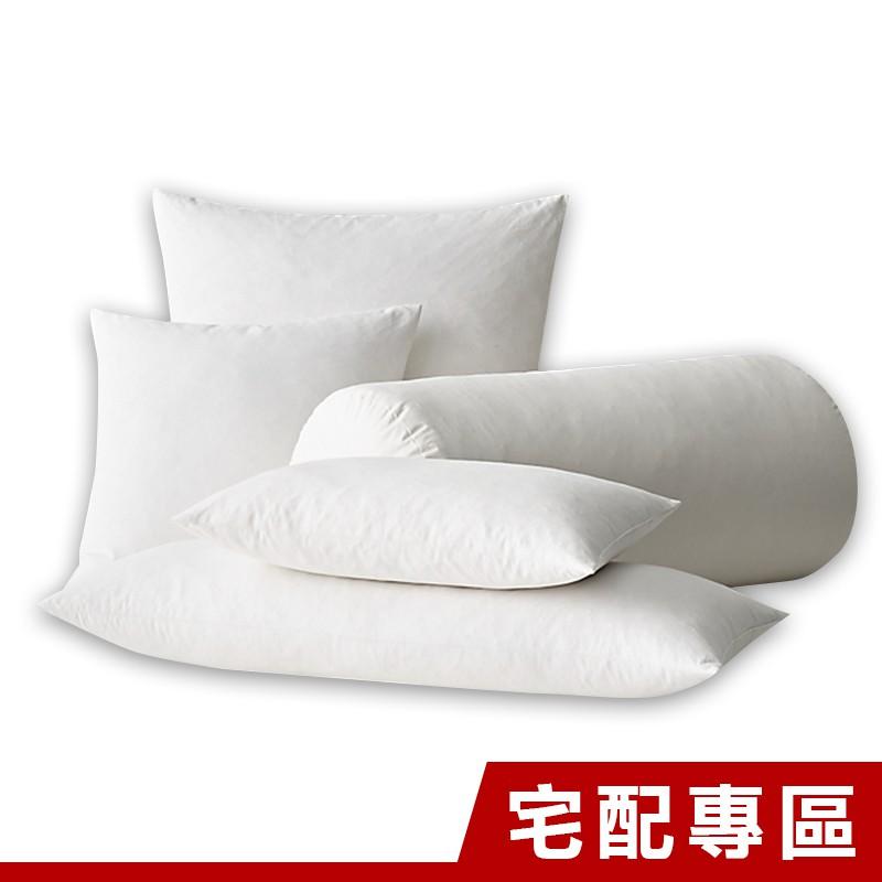 枕心 台灣製造 可水洗 尺寸齊全 枕芯 熊與魚 現貨
