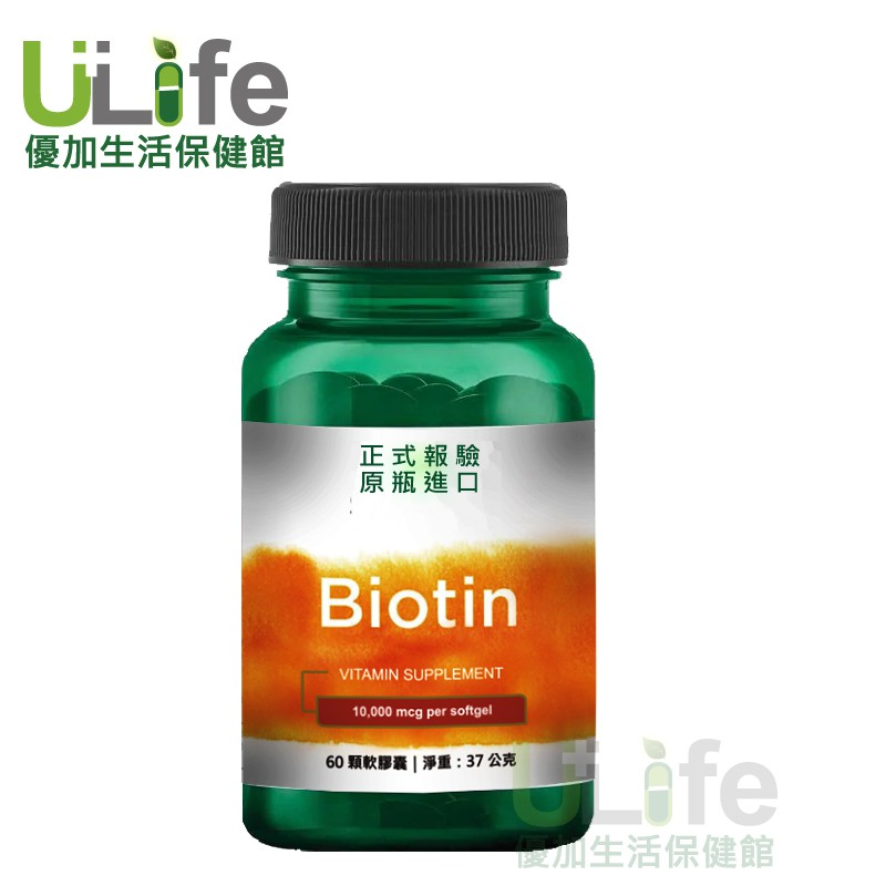Swanson 斯旺森 生物素液態膠囊 Biotin 10000mcg/60顆【優加生活保健館】