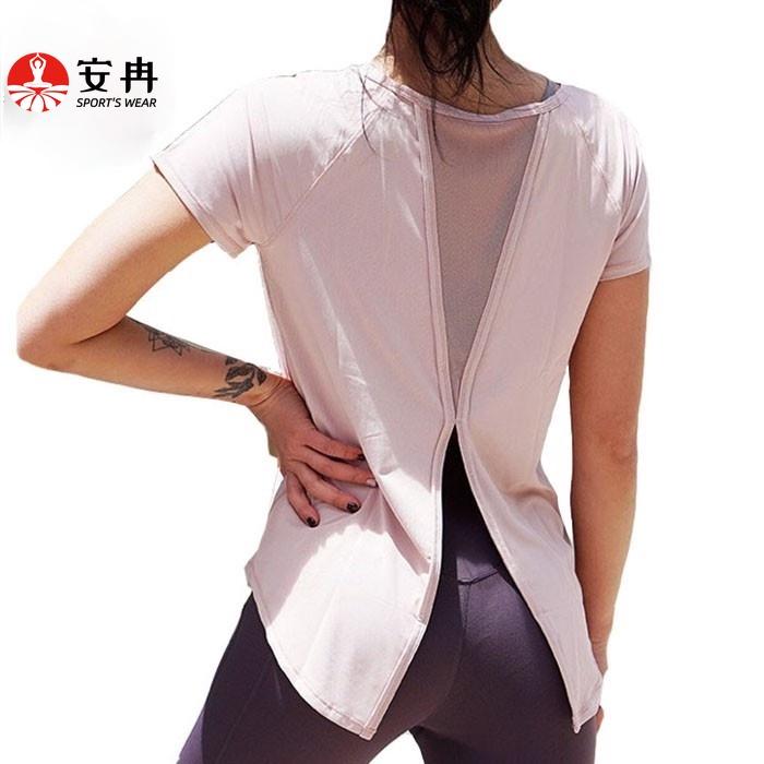 休閒網紗寬鬆罩衫 薄款跑步t恤 運動短袖上衣外穿  跑步速幹透氣健身瑜伽t恤