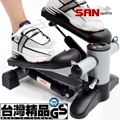P248-S01 台灣製造 超元氣翹臀踏步機.美腿機有氧運動健身器材.推薦哪裡買便宜【SAN SPORTS】