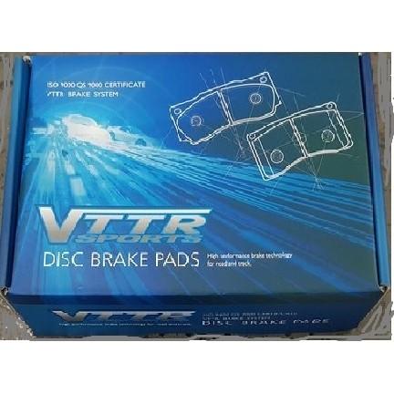 【優質輪胎】VTTR 藍色運動性能版來令片 (X-TRAIL M180 SUPER SENTRA)三重區