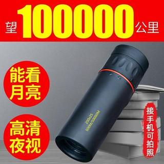 台灣300倍高級望遠鏡成人高清10公里穿墻狙擊特種兵紅外夜視鏡高倍軍下殺價熱賣 桃園市