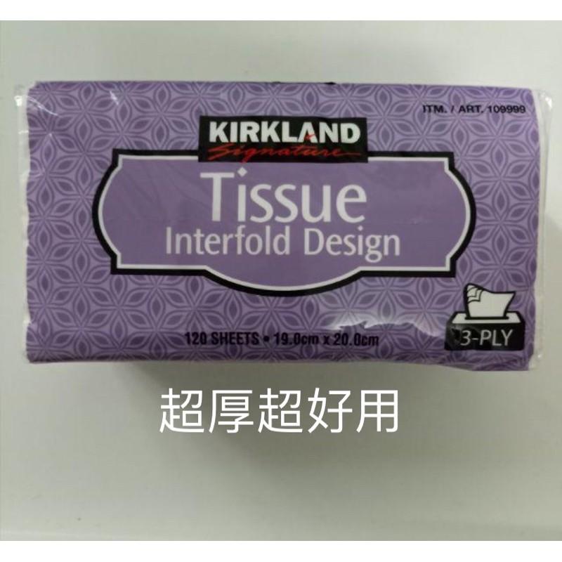 科克蘭三層衛生紙 好市多 COSTCO 抽取式衛生紙 Kirkland