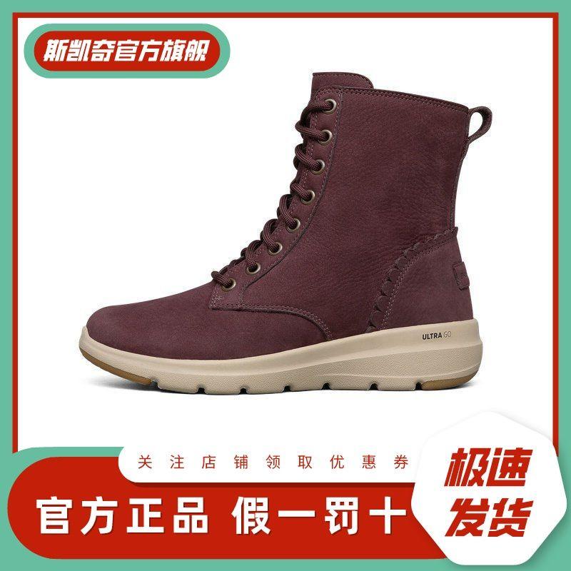 雅·婷☆Skechers斯凱奇冬季新品保暖反毛皮中幫靴女子短靴雪地靴144156