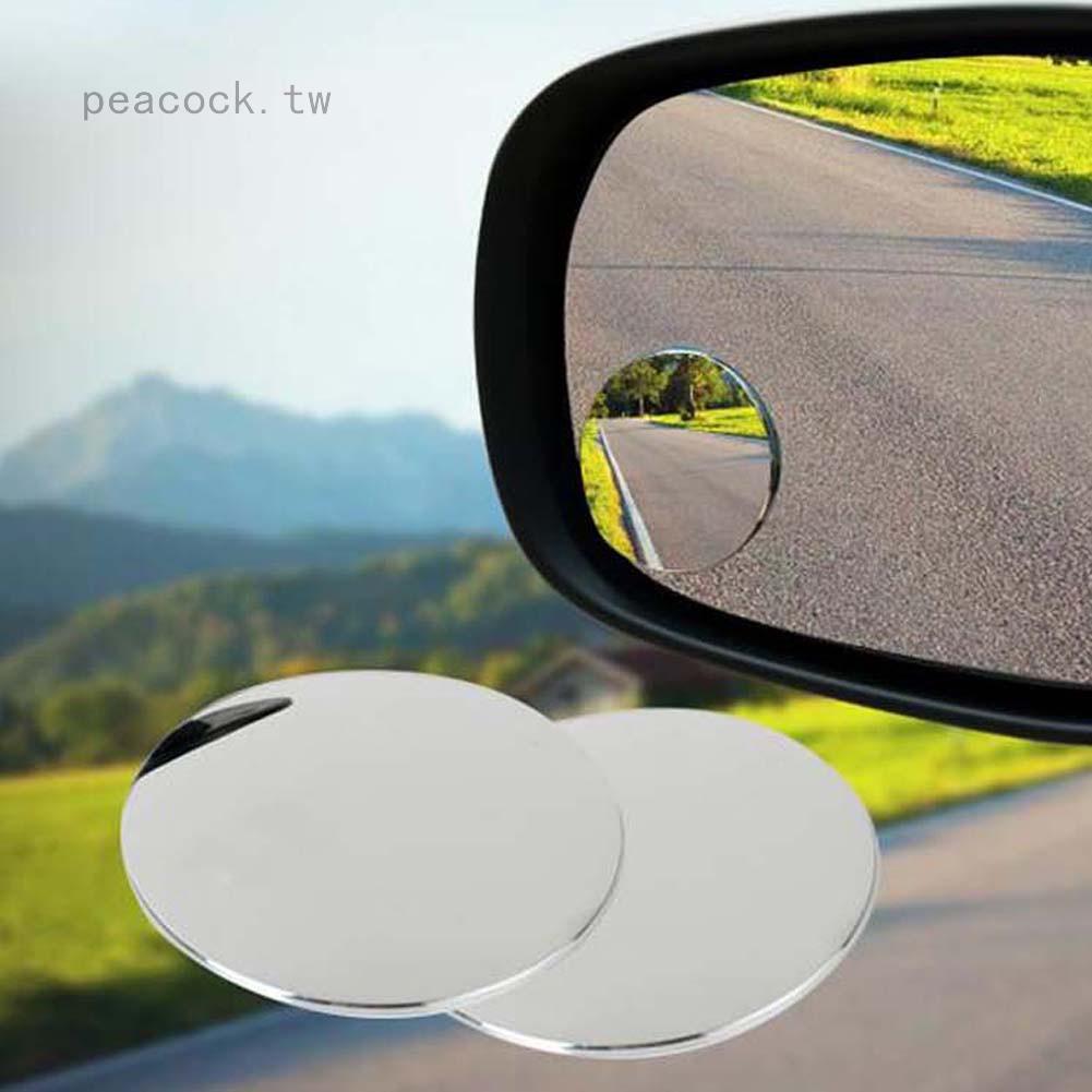 高清無邊可調節小圓鏡盲點鏡 倒車小圓鏡廣角鏡 汽車後視鏡輔助鏡 1對入