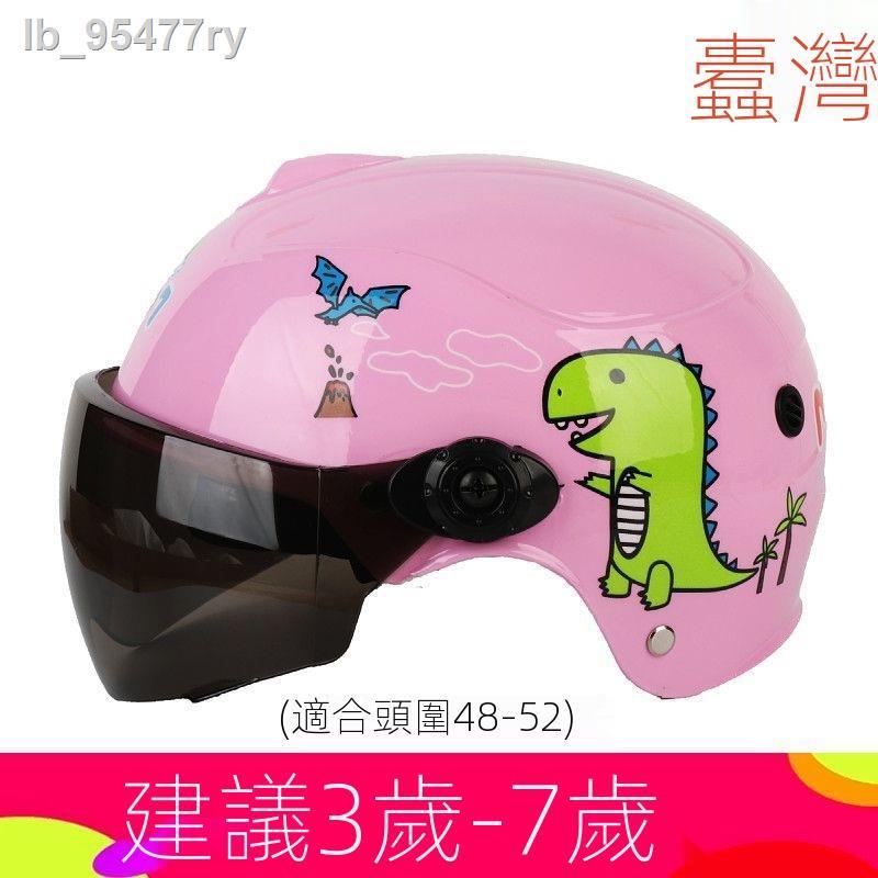 【蝦皮優選】▤♈orz兒童頭盔灰男女小孩卡通夏季安全帽輕便四季通用哈雷半盔