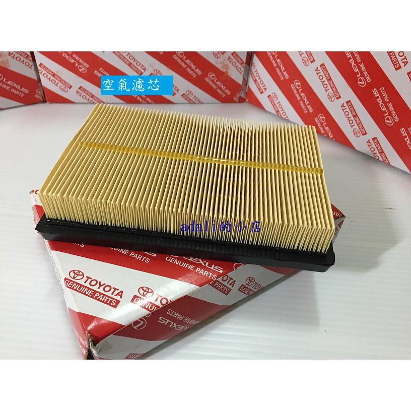 TOYOTA 12代 油電 ALTIS PRIUS C COROLLA CROSS CC 空氣 引擎 大電池 濾網 濾芯