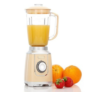 cocozelle Home Smart Cube Mixer HS-9207 800ml Yellow