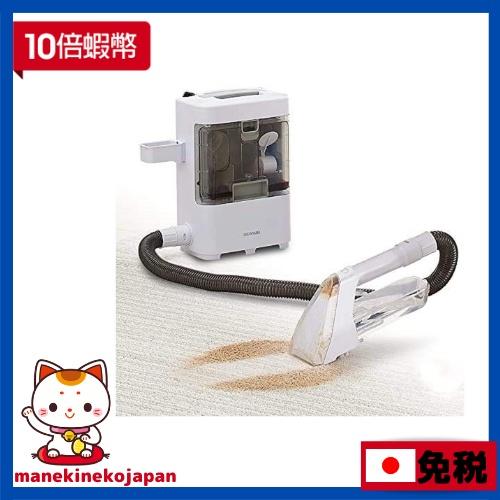 日本 IRIS OHYAMA RNS-300 抽洗機 織物清洗機 清潔機 布製品 溫水清洗 布類洗淨