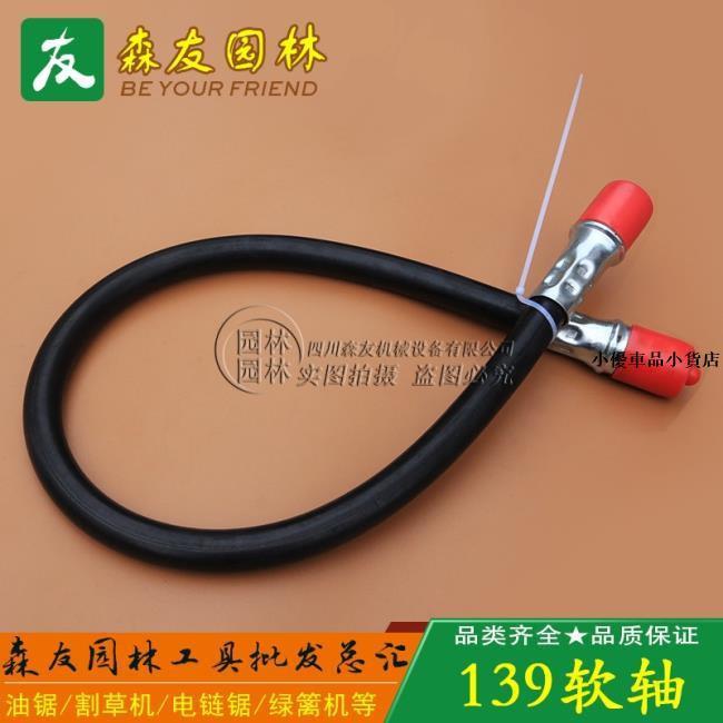 優質割草機軟軸軟管總成 背負式割灌機打草機傳動軟軸總成小優車品