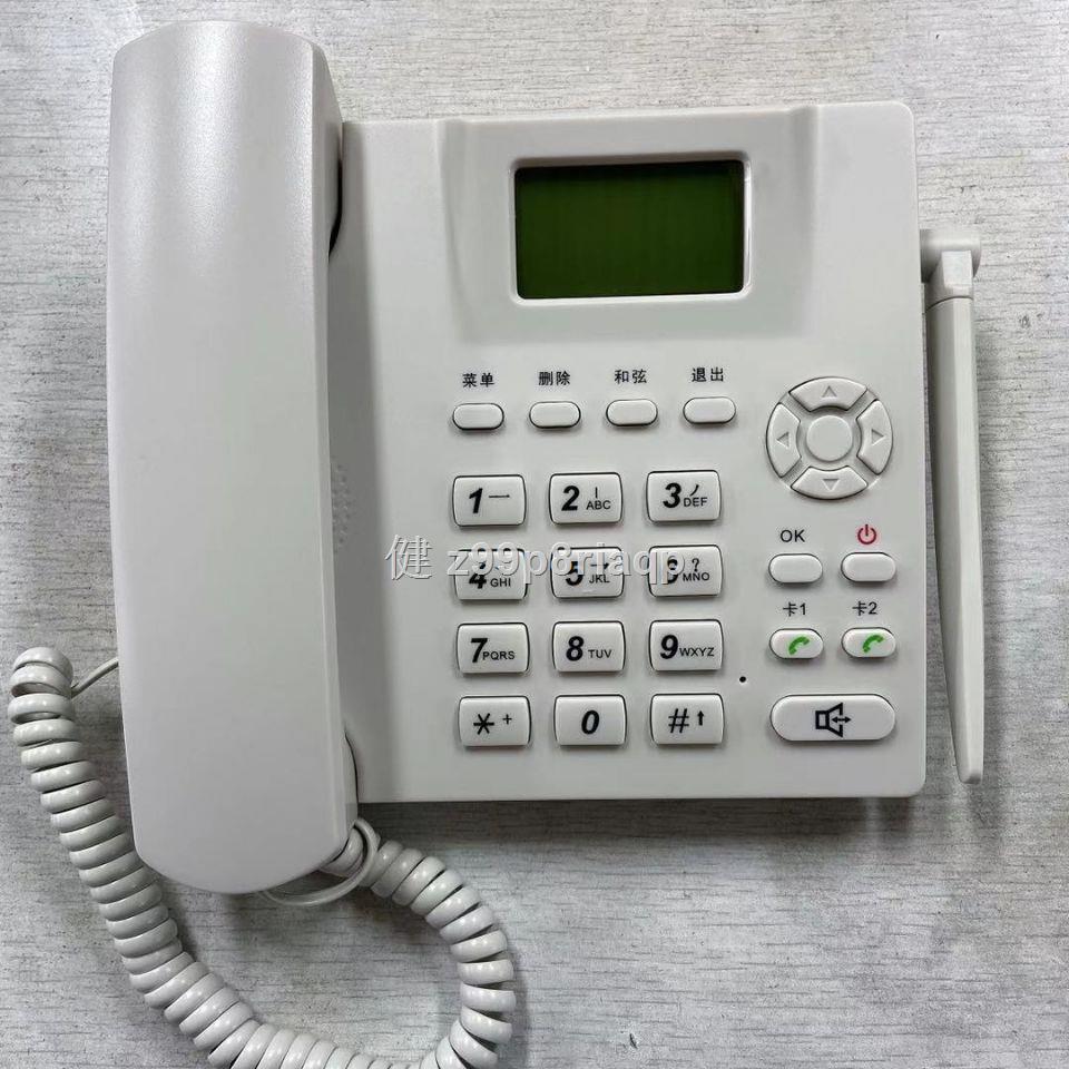 雙卡雙待聯通移動4G卡5g卡WCDMA3G無線座機插卡電話機,sim功能全座機電話