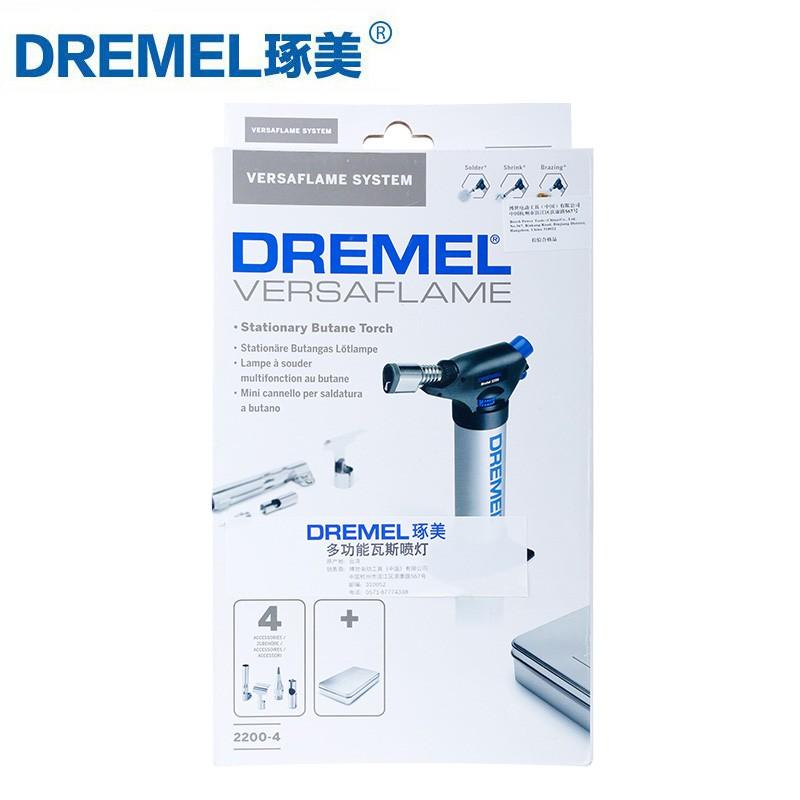 博世琢美DREMEL多功能瓦斯噴燈丁烷氣噴火槍烙鐵液化氣焊槍2200-4