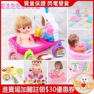 【趣玩 現貨】美樂娃娃 小美樂 醫生玩具 雪糕小推車 套裝 聽診器針筒 兒童玩具 女孩家家灑 煮菜玩具
