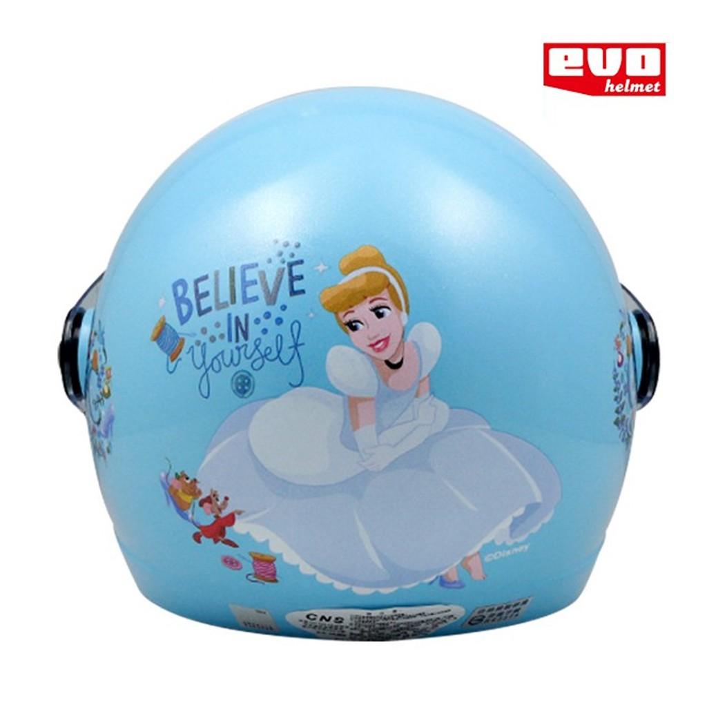 EVO 兒童帽 附鏡片 迪士尼公主 仙履奇緣 亮水藍 正版授權 3/4罩 半罩 小童 中童 童帽 兒童安全帽【23番】