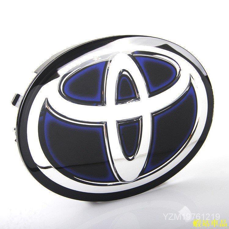 現貨 🚄車標適用TOYOTA前標後標 方向盤標貼logo 適用豐田改裝中網車標誌 混合動力HYBR969/蝦站車品
