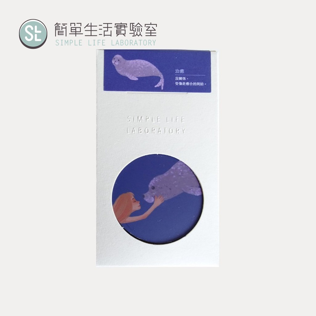 SLL 十二個鼓勵大容量固體香水 / 治癒 香調:白麝(草本木質調)