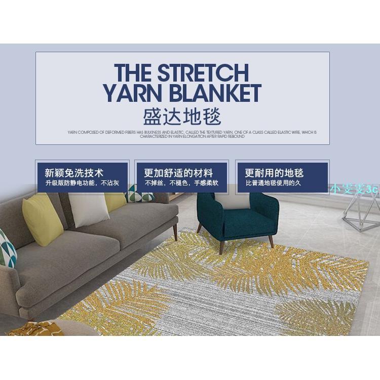 大尺碼地墊 180*240CM 40*60CM 抽象水墨 圖案地毯 北歐風格 客廳 臥室 地毯 樣板【小雯雯3c】