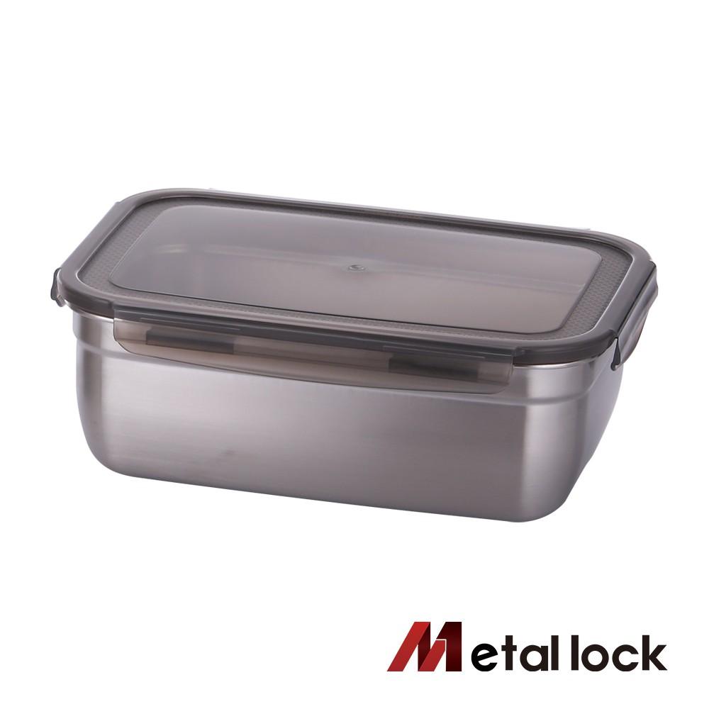 韓國Metal lock 方形不鏽鋼保鮮盒3000ml 露營野餐不銹鋼金屬環保收納廚房食物醃漬密封樂扣蓋便當飯盒