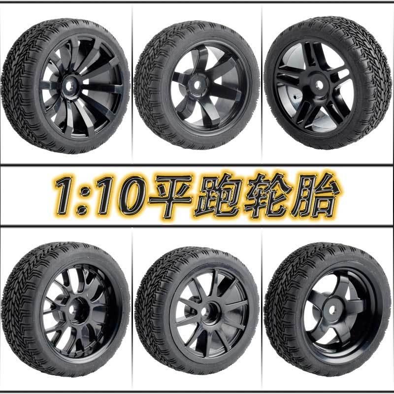 1:10平跑輪胎64mm公路競速跑街胎抓地力強櫻花D4D3HPI94123帶內膽