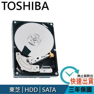 Toshiba 東芝 1TB 2TB 4TB 傳統碟 3.5吋硬碟 HDD 三年保 臺北市