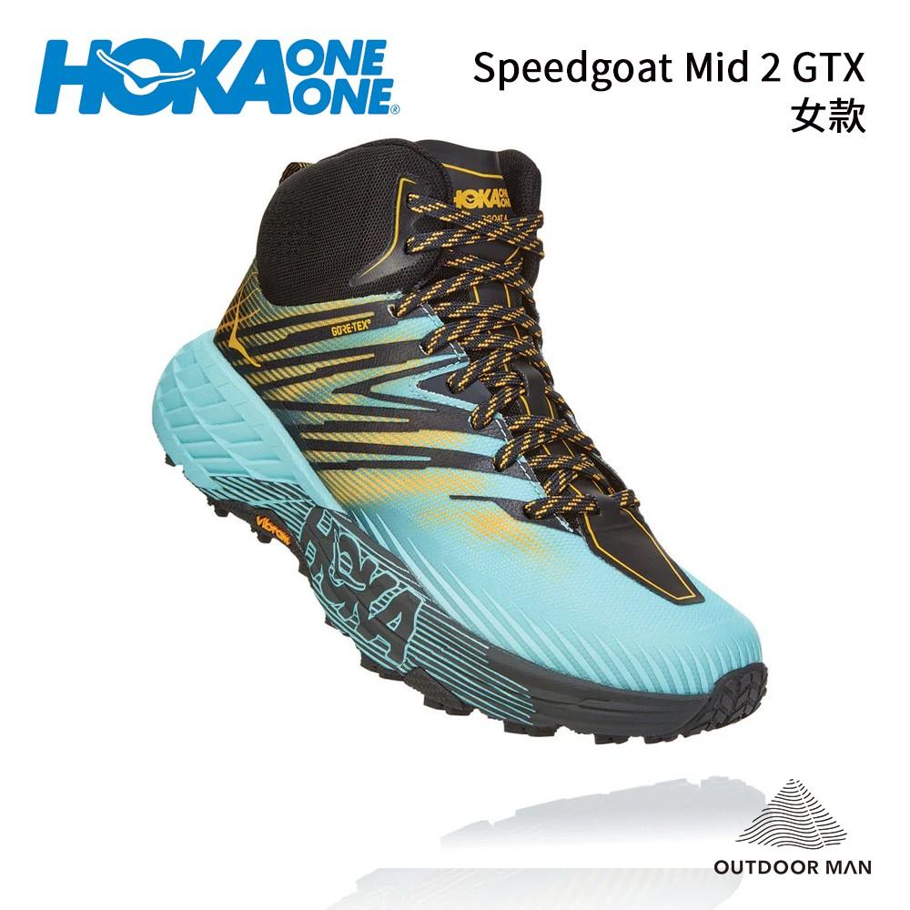 [HOKA ONE ONE] 女款 Speedgoat Mid 2 GTX 野跑鞋 島沙藍/幸福花黃(1106533)
