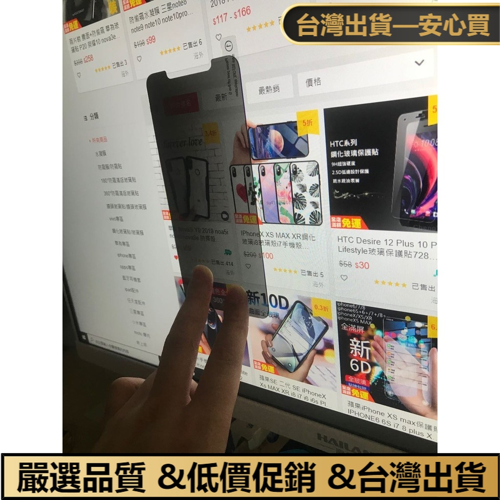 防偷窺鋼化玻璃貼 LG G3手機貼 G5保護貼 LG G8防窺膜 G8Thinq保護膜 G6prime手機膜