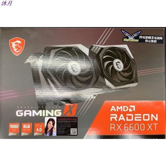 現貨 微星 MECH 憾訊 華碩 技嘉 RX 6600XT 6700XT 6800XT 6900XT 6GB 12GB
