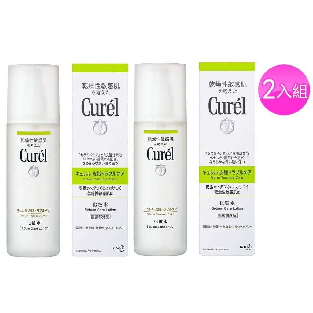 (花王公司貨)Curel珂潤 控油保濕化妝水150mlX2入組