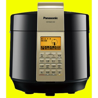 Panasonic 國際牌6公升微電腦壓力鍋 SR-PG601 苗栗縣