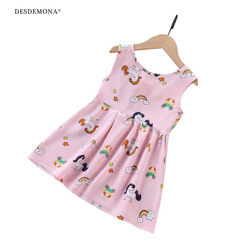 2021年新款上新1-6歲女童均碼連衣裙兒童裙 女寶綿綢印花公主裙子潮
