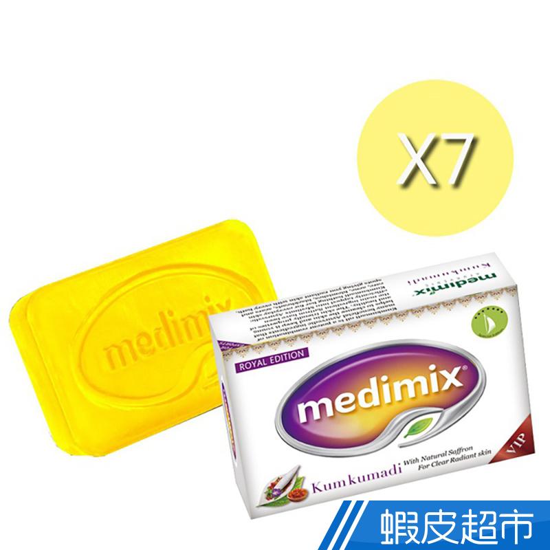 Medimix阿育吠陀尊?奇蹟美容皂-藏紅花100g(7入)  現貨 蝦皮直送