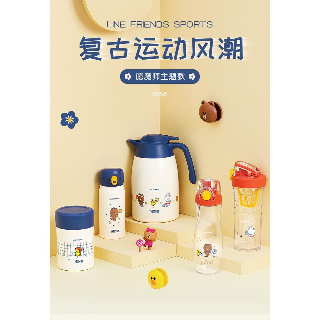 【星利】朱一龍膳魔師新品LINEFRIENDS SPORTS運動系列水杯保溫杯壺