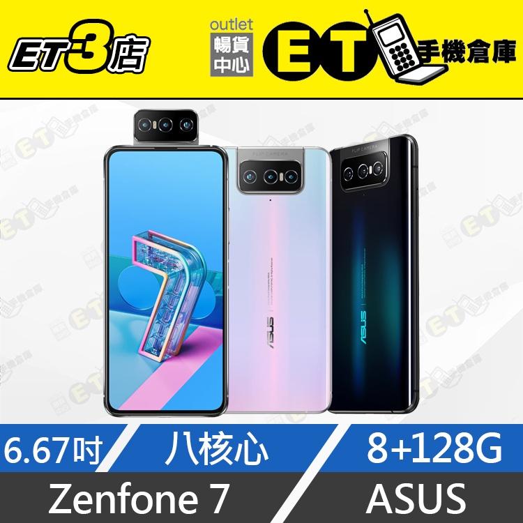 ET手機倉庫3店【原廠認證福利品ASUS ZenFone 7 8+128G】ZS670KS (加贈行動電源) 附發票
