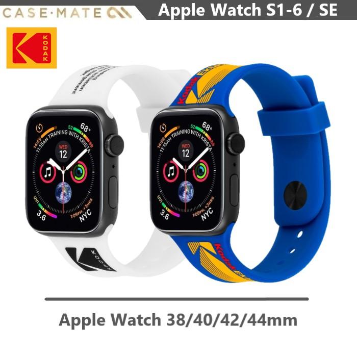 美國Case-Mate Apple Watch 38/40/42/44mm Kodak聯名款Ektachrome矽膠錶帶