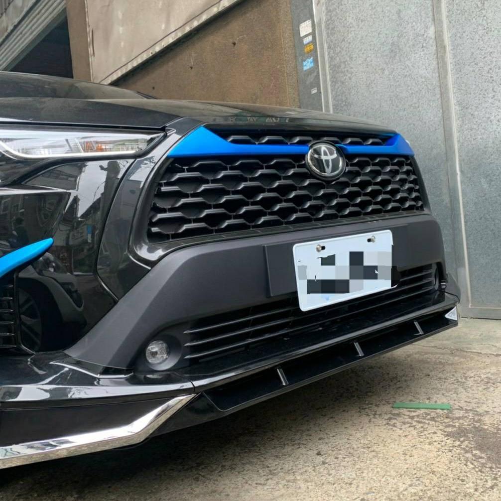 2020 Corolla Cross  專用油電藍水箱罩毒牙