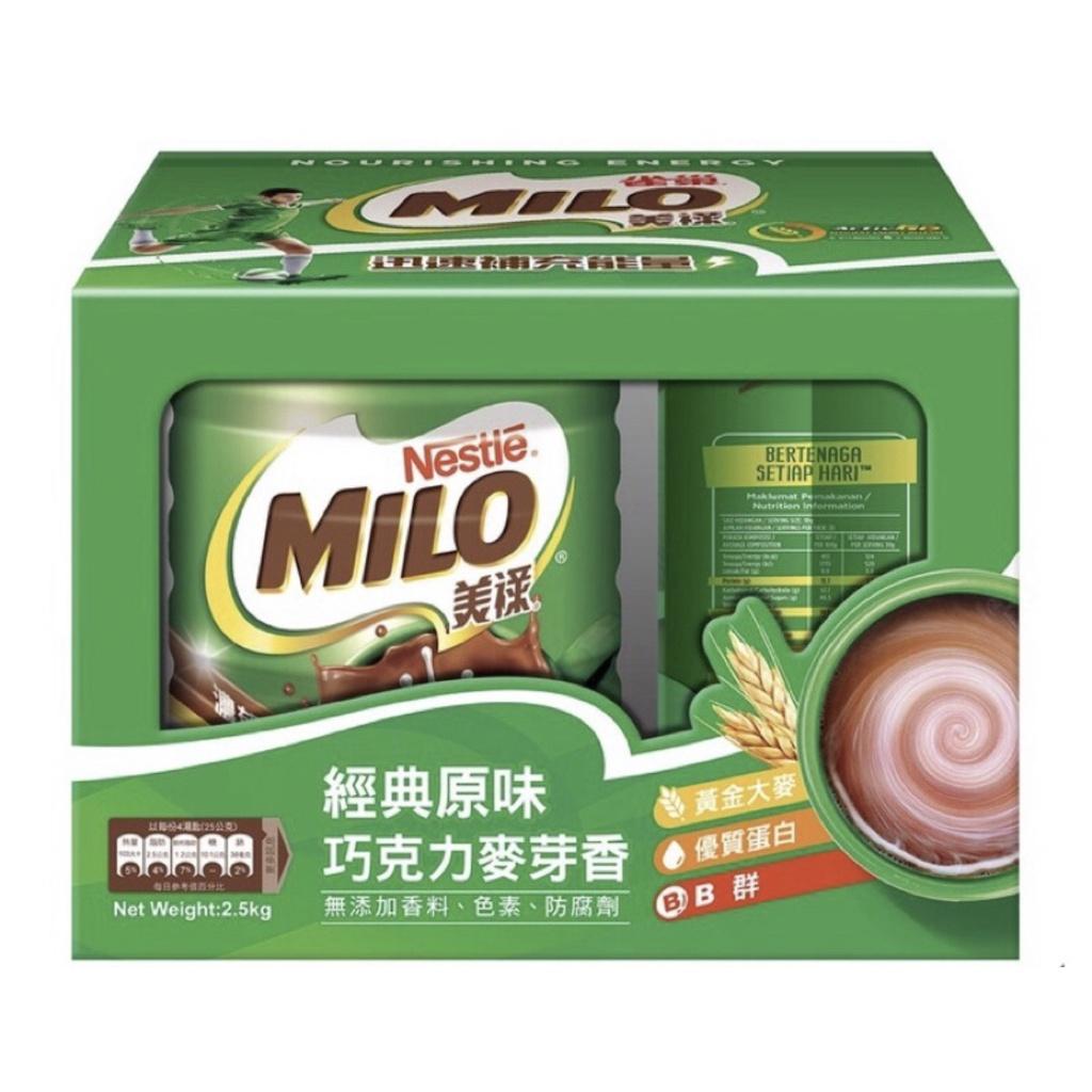 costco 好市多 美祿 MILO 巧克力麥芽飲品組