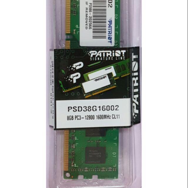 記憶體 DDR3 8g  8GB 1600 桌上型 博帝 patriot sk海力士顆粒 記憶體