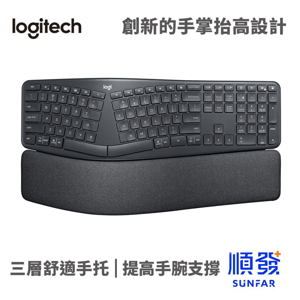 Logitech 羅技 Ergo K860 人體工學 減壓舒適鍵盤 無線鍵盤