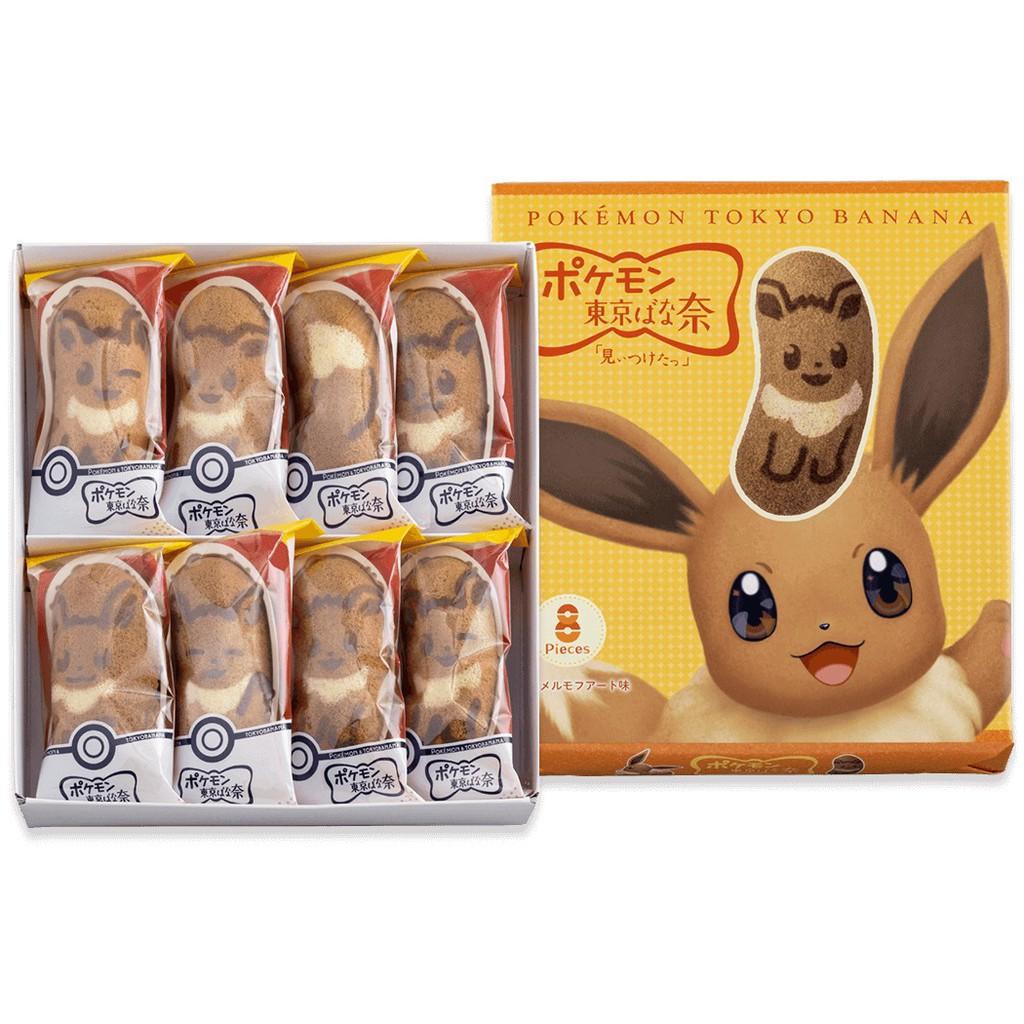 日本最新 Tokyo Banana 東京香蕉 x 寶可夢 神奇寶貝 第二彈 伊布 禮盒 8入 代購