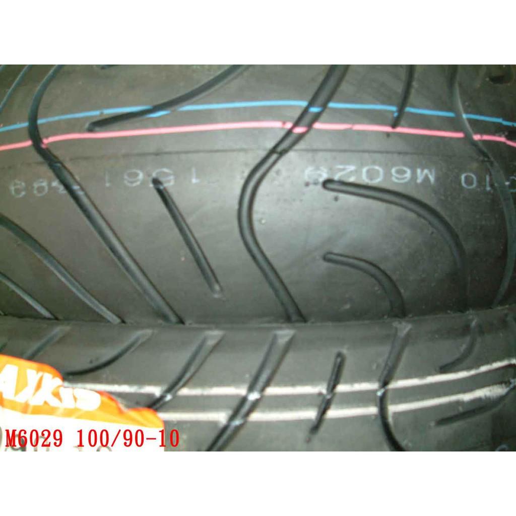 全新~MAXXIS瑪吉斯輪胎~6029 100/90-10~一條730元~110/60-12~一條980元~2021製