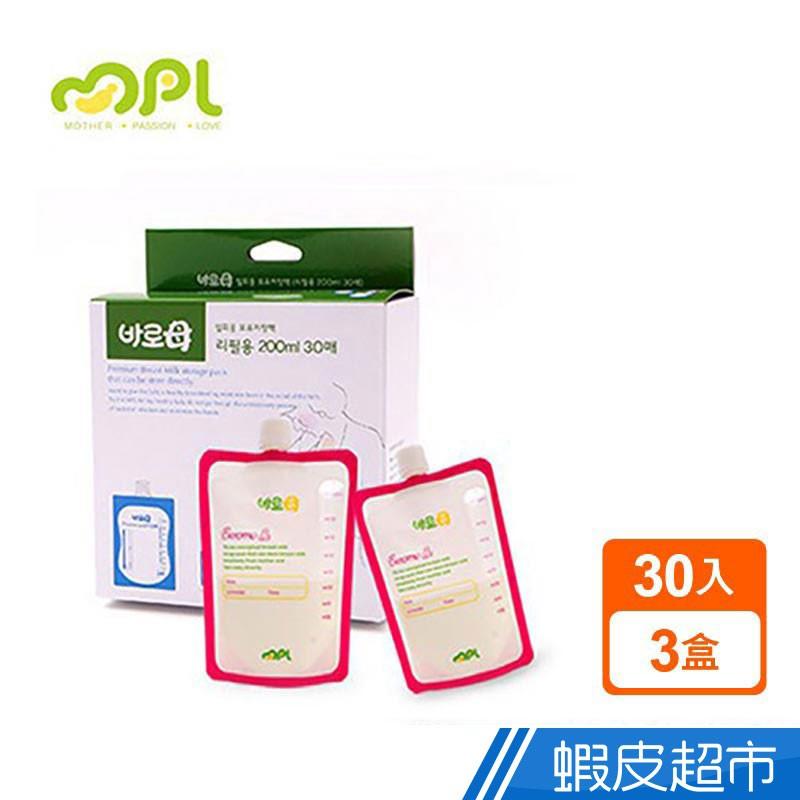 MPL BAROMO寶食樂母乳餵奶神器組 - 母乳袋補充包 30入 X 3盒 蝦皮直送