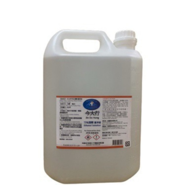 現貨可出 今大行75% 500ML 4000ML(非藥用)乙醇 酒精消毒劑 不含異丙醇 SGS檢驗合格附報告