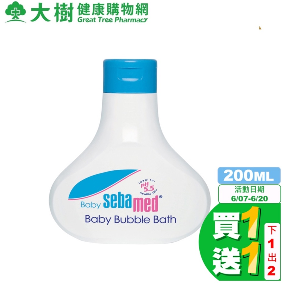 施巴 嬰兒泡泡浴露 500ML/200ML 大樹