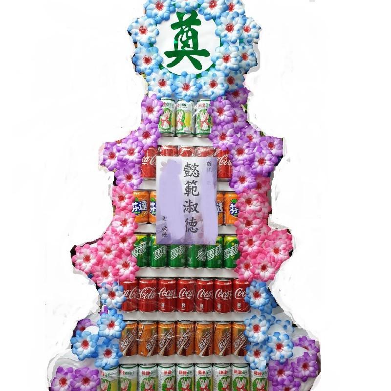 告別式弔慰喪禮7層罐頭塔