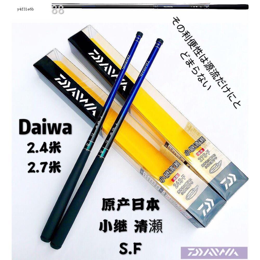 釣蝦竿 日本原產Daiwa小繼清瀬釣蝦竿3/7硬調!達億瓦小繼清瀬2.4米2.7米 蝦竿 手竿 釣