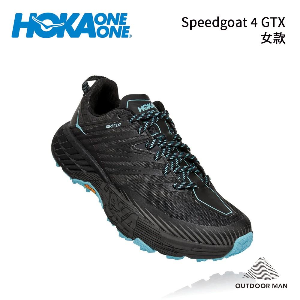 [HOKA ONE ONE] Women's Speedgoat 4 GTX 野跑鞋 曜石黑/深鷗灰(1106531)
