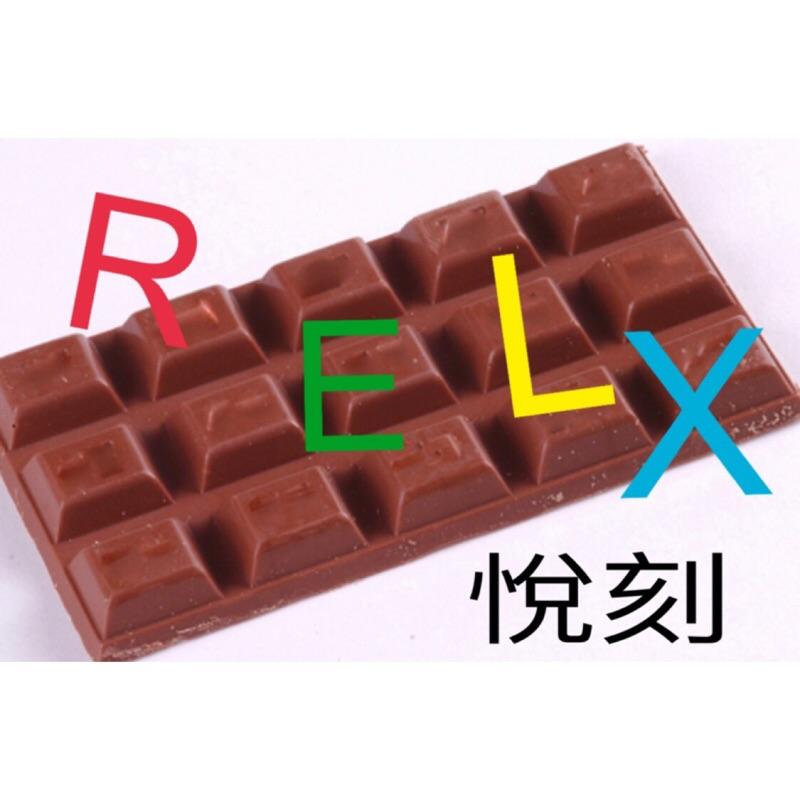 Relx 悅刻❤️巧克力❤️火速寄❤️現貨❤️relx悅克 放輕鬆 西瓜 老冰棍 桃氣烏龍香蕉可樂沙士 葡萄 紫薯 荔枝