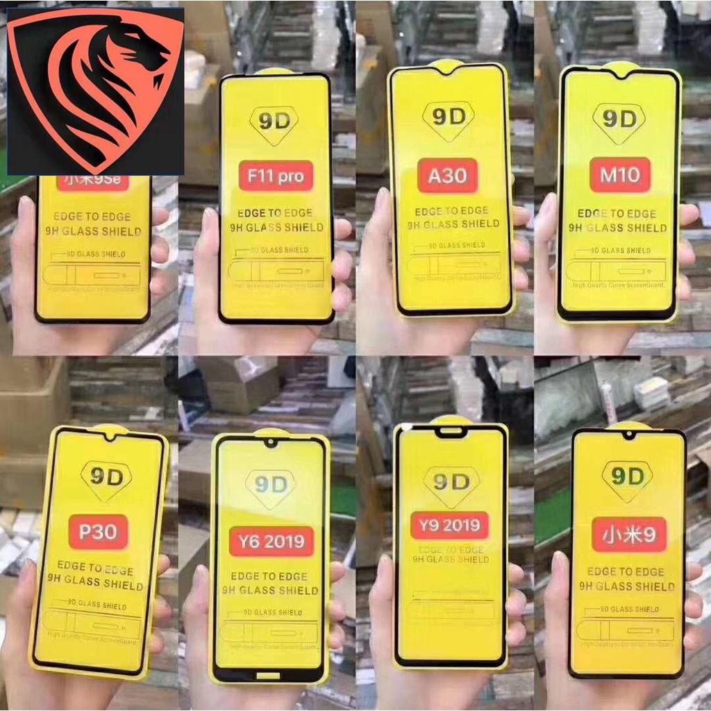ipad 鋼化膜  手機鋼化膜  卡通鋼化膜 鋼化膜 適用VIVO X23/X27 pro全屏鋼化膜X9/X20/X2